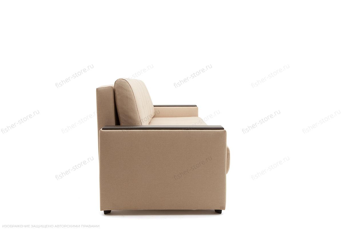 Светлый диван Атланта со столом Savana Camel + Sontex Umber Вид сбоку