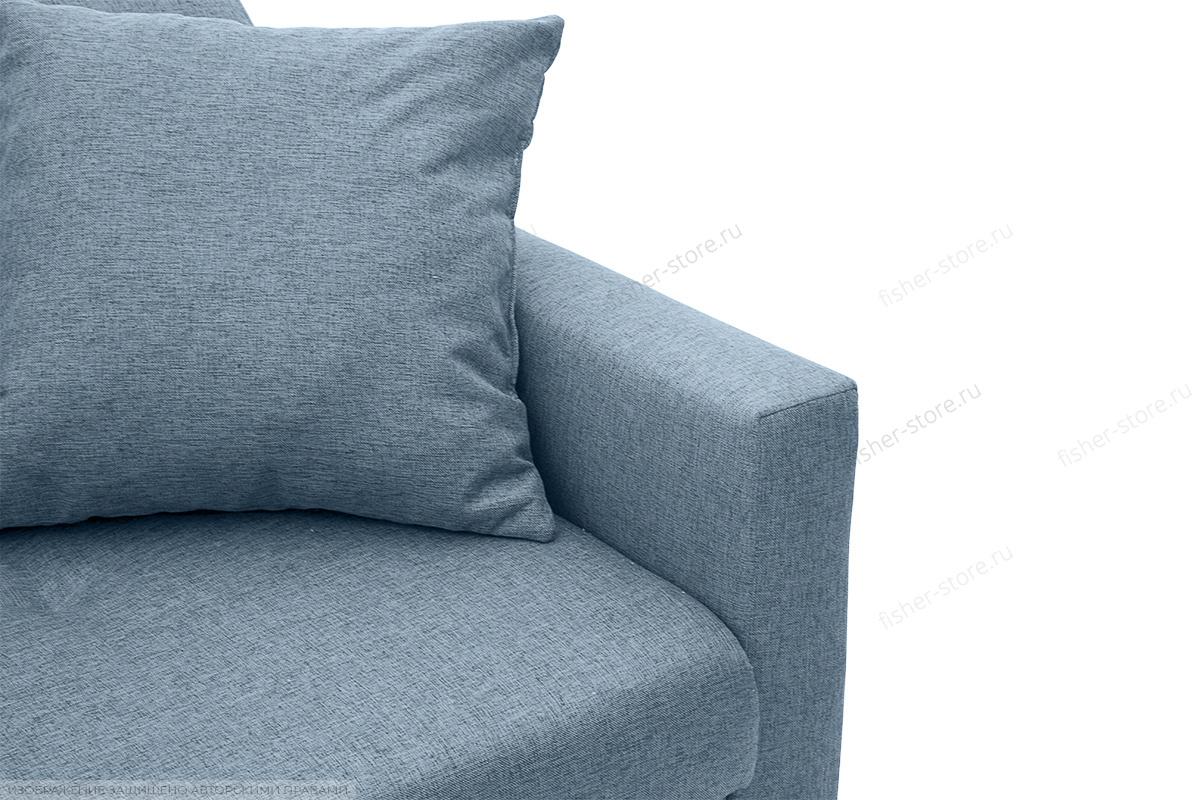 Угловой диван Парус Dream Blue Подлокотник