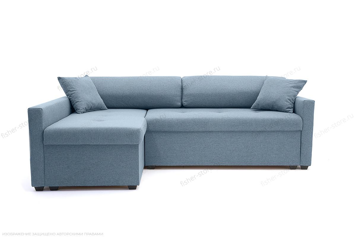 Угловой диван Парус Dream Blue Вид спереди