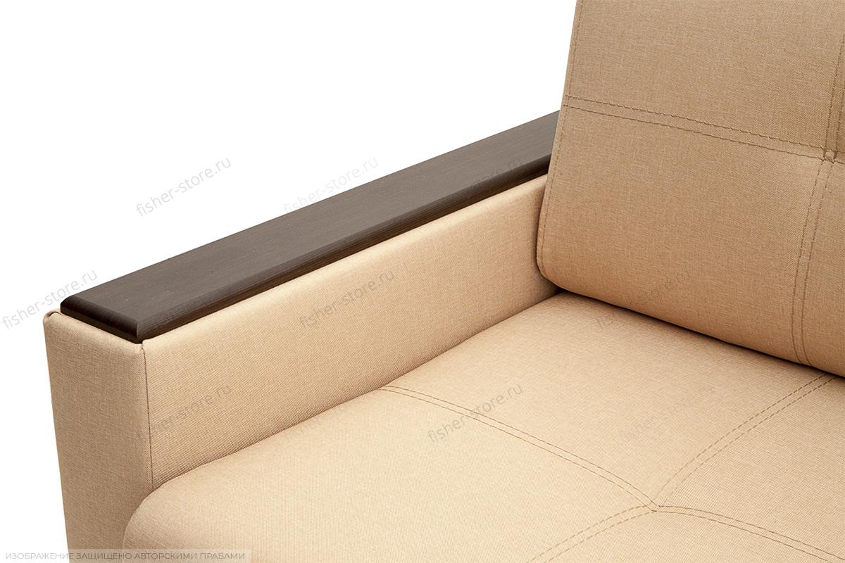 Светлый диван Атланта со столом Savana Camel + Sontex Umber Подлокотник