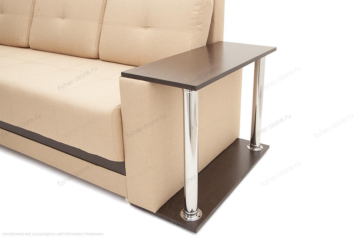 Двуспальный диван Атланта-3 эконом со столиком Savana Camel Подлокотник