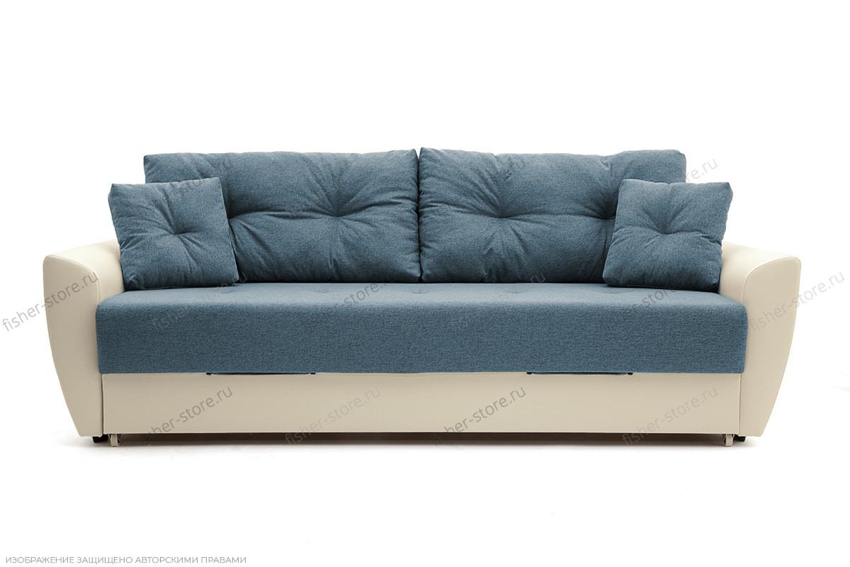 Прямой диван Винтаж Dream Blue + Sontex Milk Вид спереди