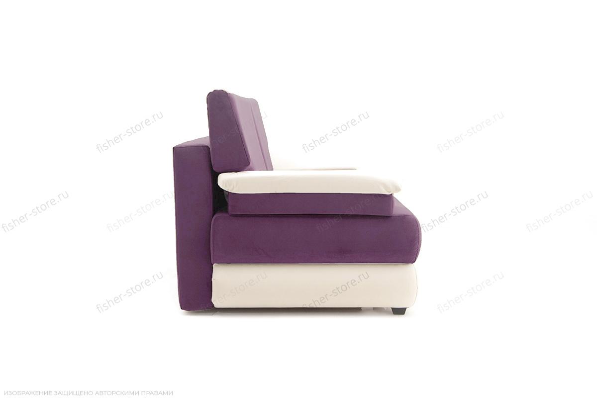 Прямой диван еврокнижка Фиджи Maserati Purple + White Вид сбоку