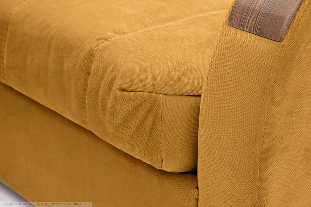 Двуспальный диван Виа-6 Amigo Yellow Текстура ткани