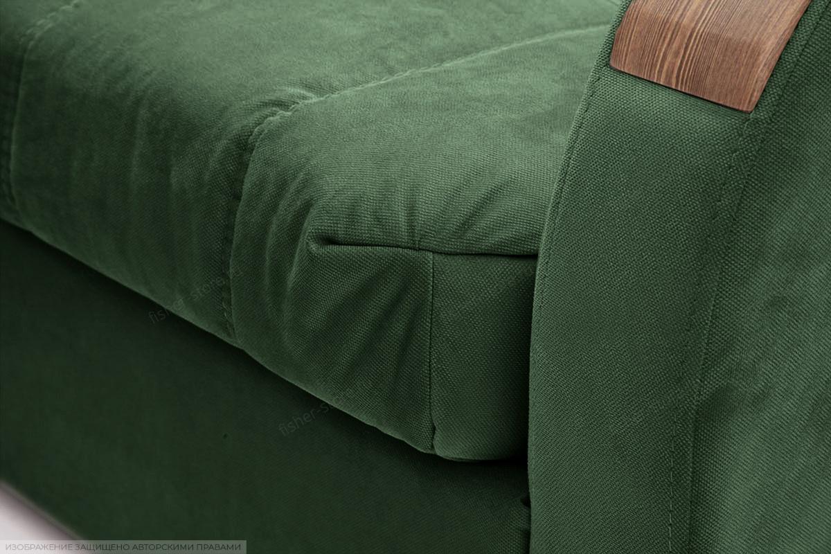 Прямой диван Виа-6 Amigo Green Текстура ткани