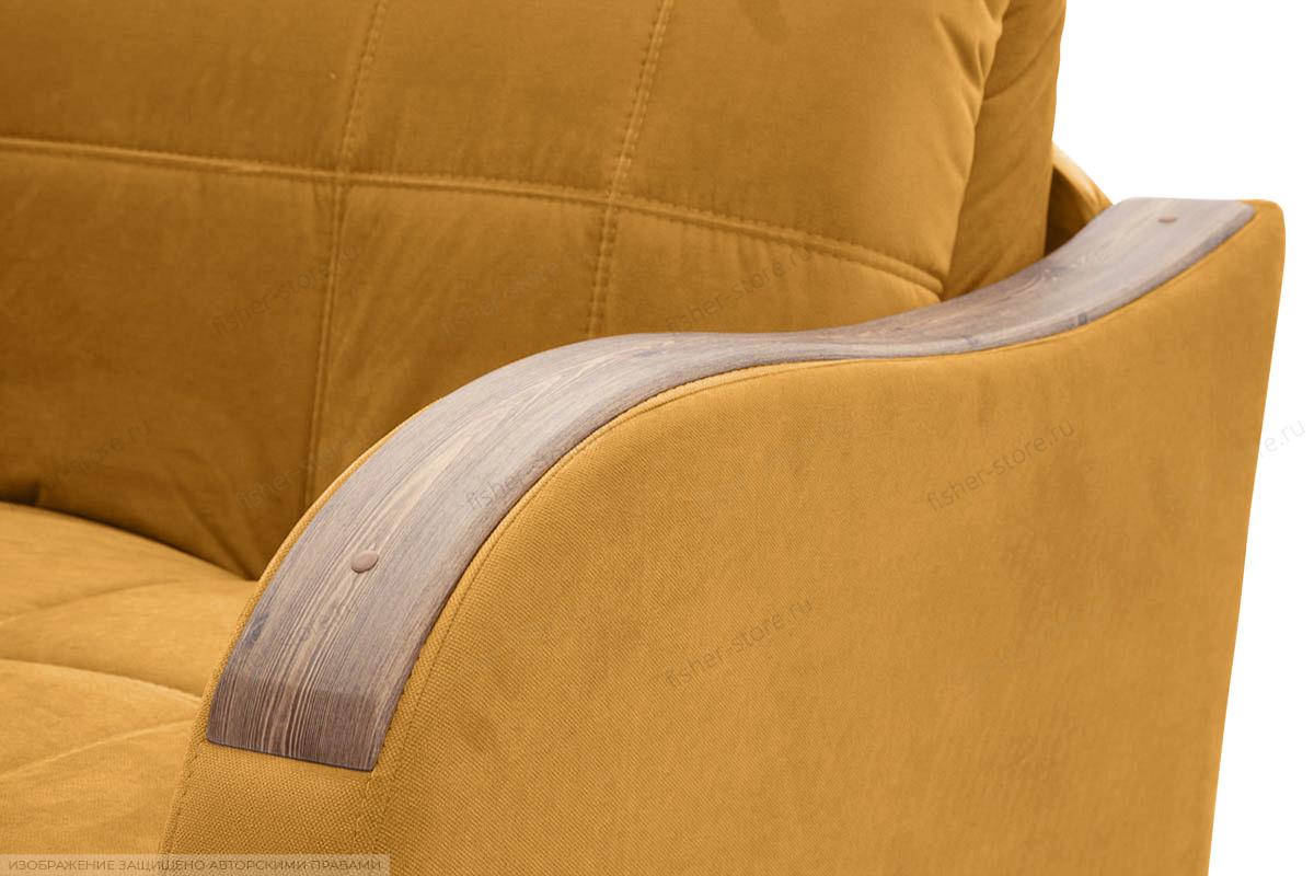 Двуспальный диван Виа-6 Amigo Yellow Подлокотник