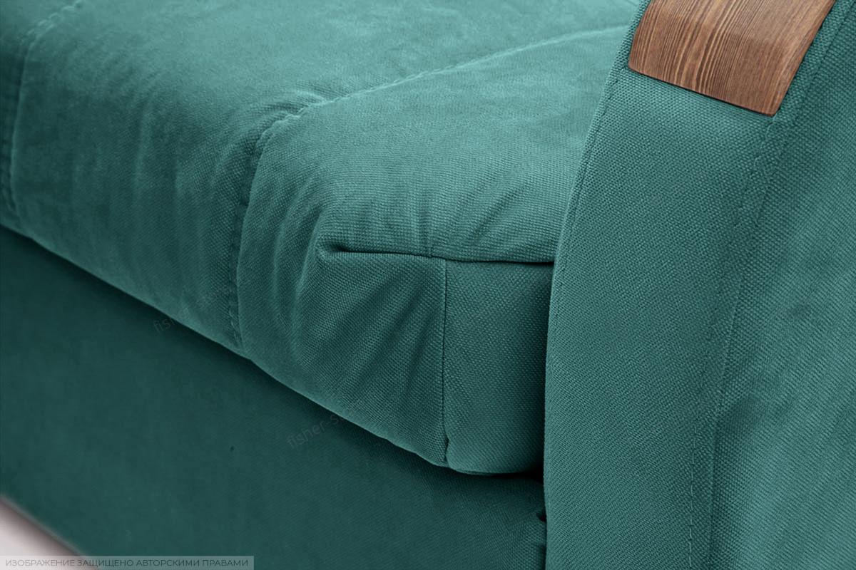 Двуспальный диван Виа-6 Amigo Lagoon Текстура ткани