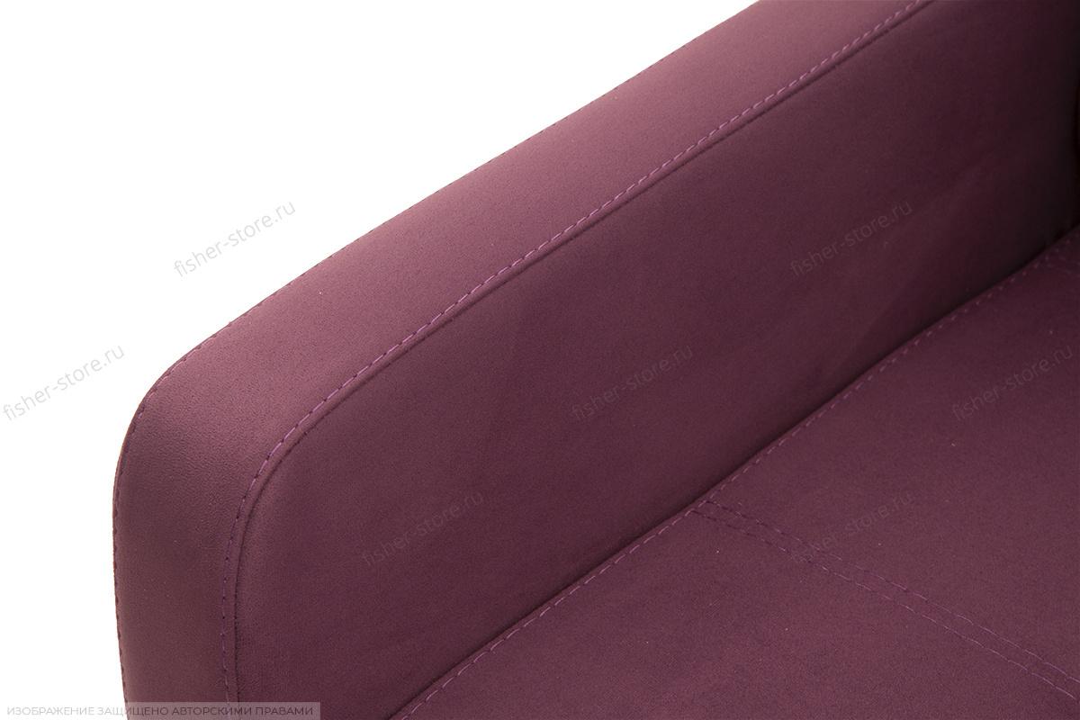 Кресло кровать Брут Violet Подлокотник