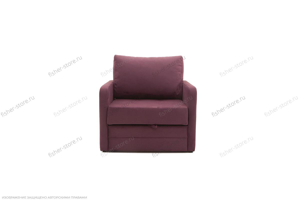 Кресло кровать Брут Violet Вид спереди