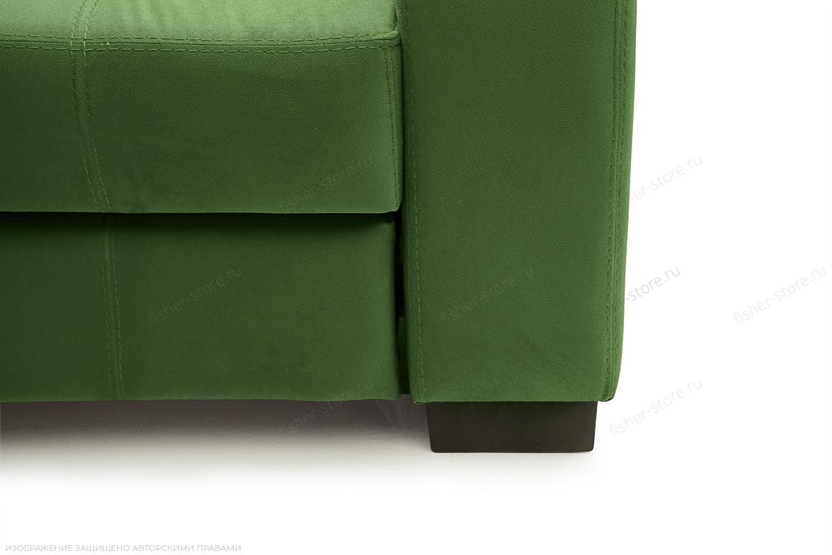 Прямой диван Берлин-2 Maserati Green Ножки