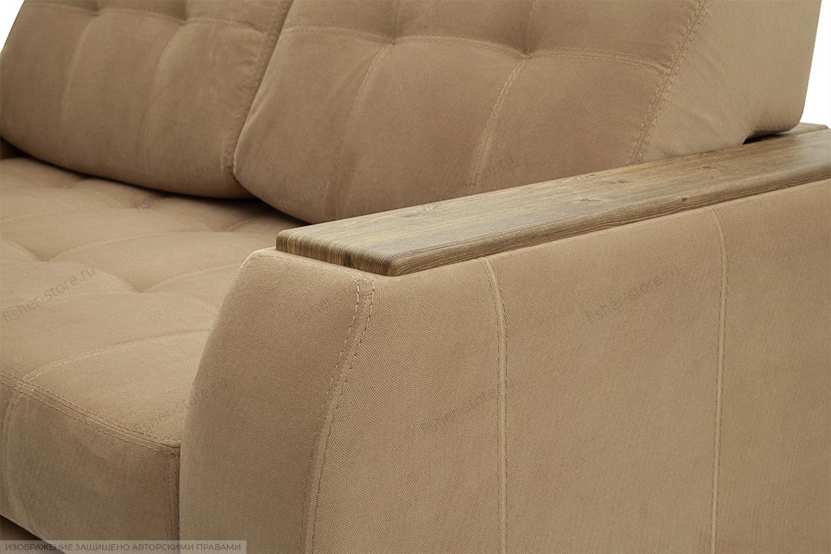 Прямой диван Берлин-2 Maserati Light brown Подлокотник