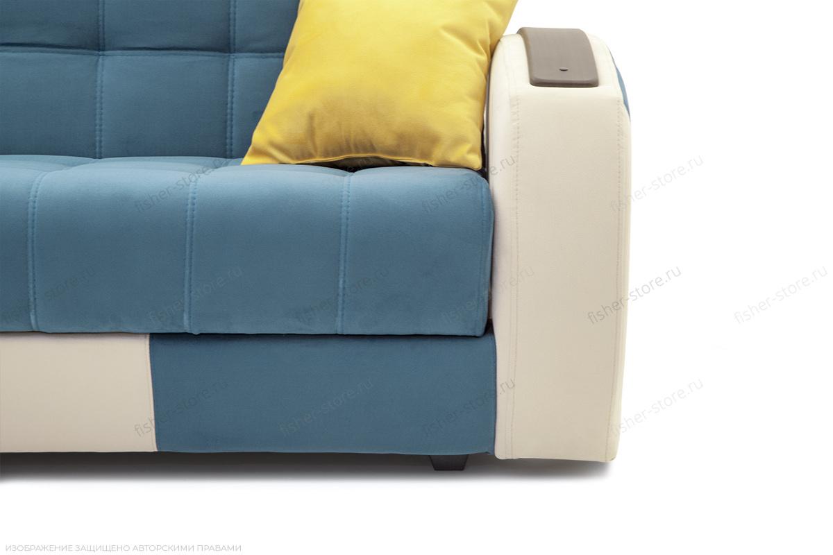 Прямой диван Вито-4 Maserati Blue + White Ножки