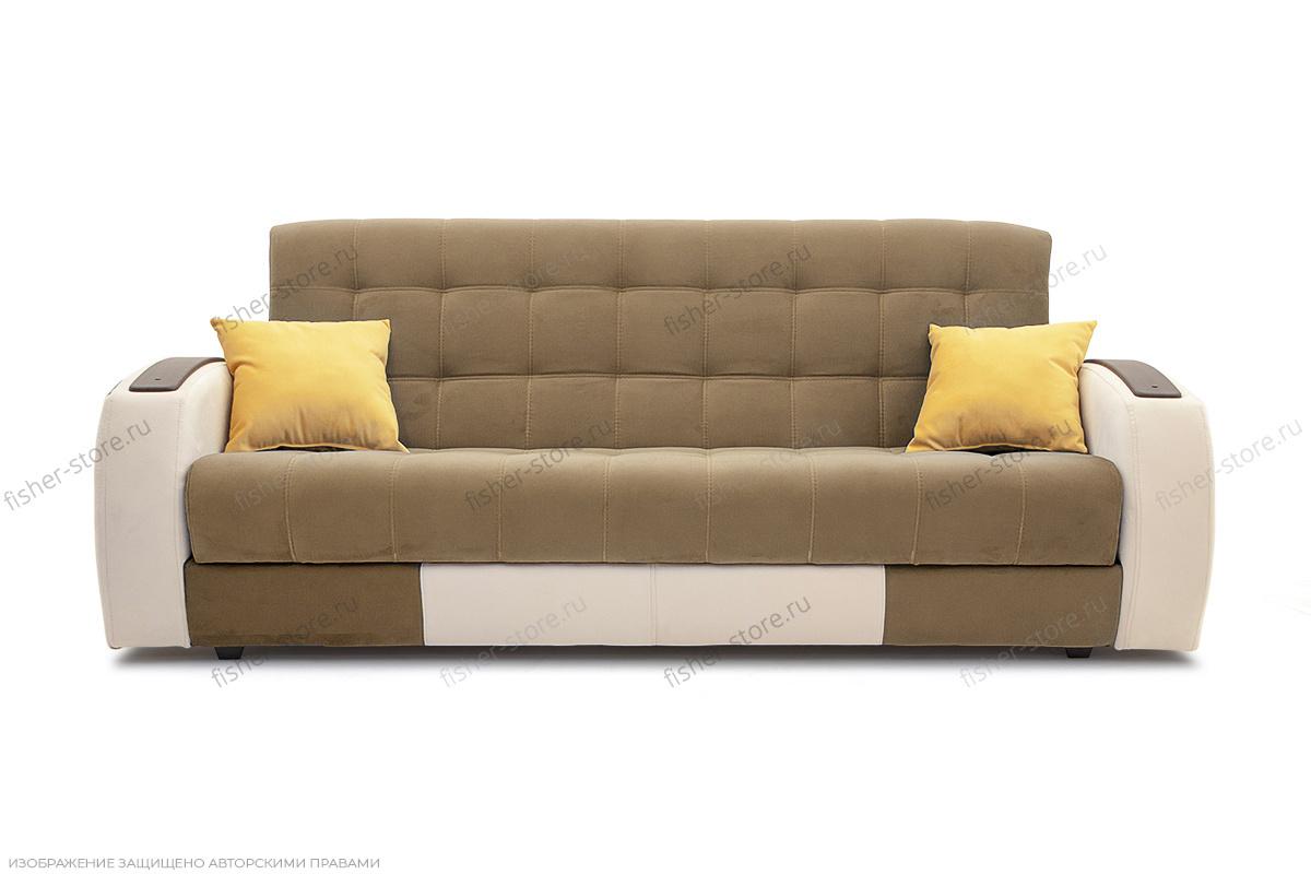 Двуспальный диван Вито-4 Maserati Light Brown + White Вид спереди
