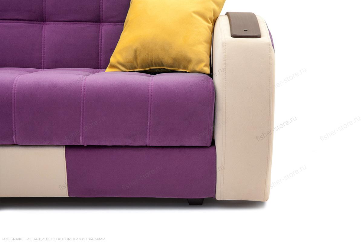 Прямой диван Вито-4 Maserati Purple + White Ножки