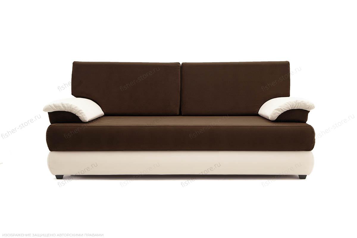 Прямой диван Фиджи Maserati Brown + White Вид спереди