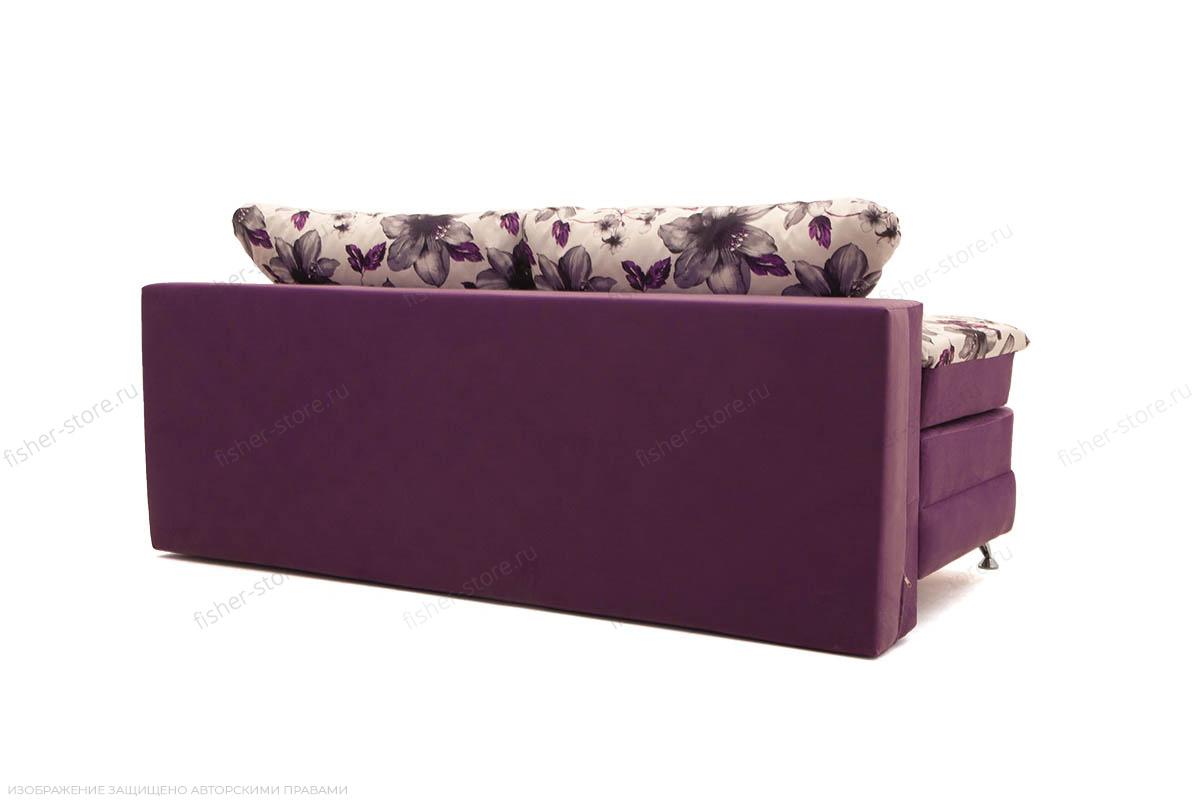 Прямой диван Алия-2 Maserati Purple + Iris Violet Вид сзади