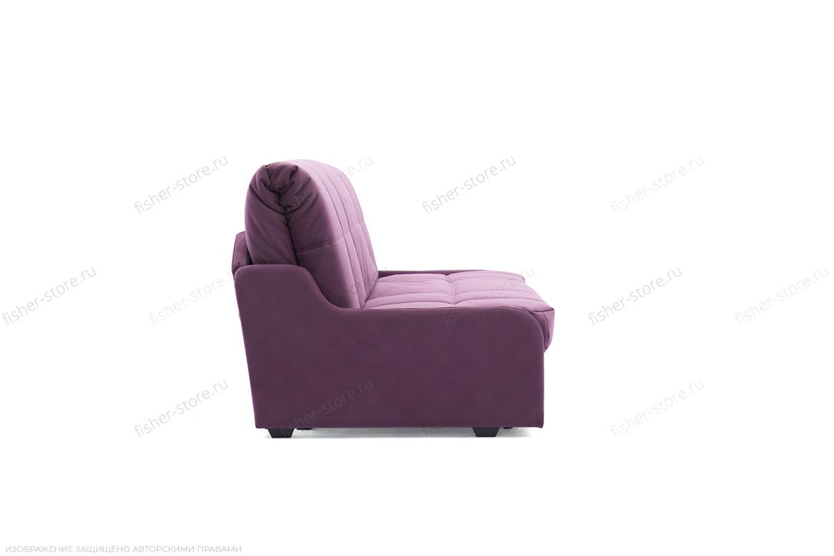 Прямой диван Виа-8 Maserati Purple Вид сбоку