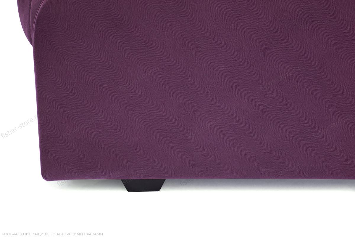 Прямой диван Виа-8 Maserati Purple Ножки