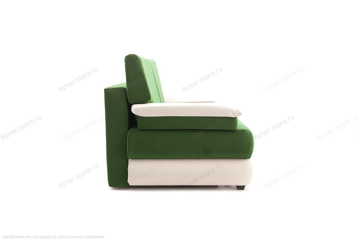 Прямой диван Фиджи Maserati Green + White Вид сбоку
