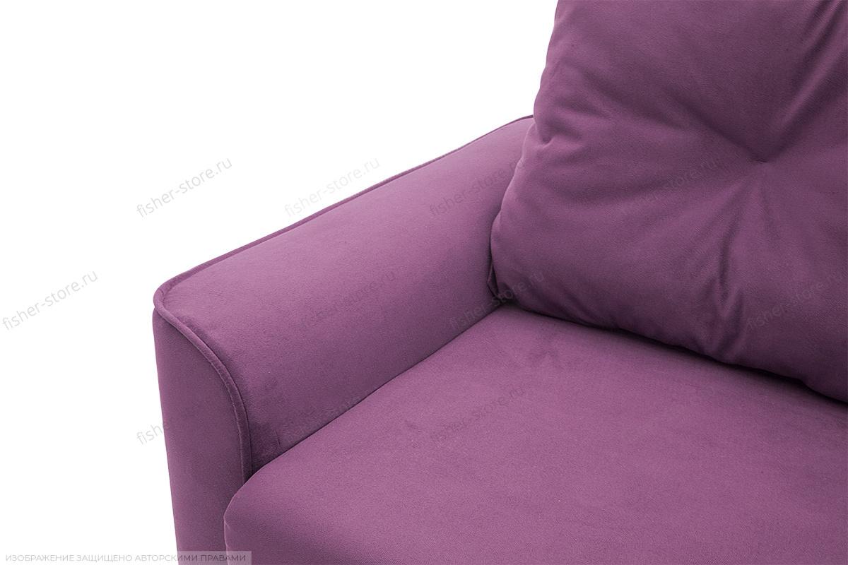 Прямой диван Фьюжн Maserati Purple Подлокотник