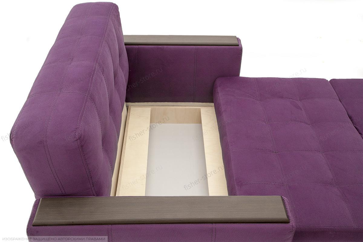 Прямой диван Этро люкс Maserati Purple Ящик для белья