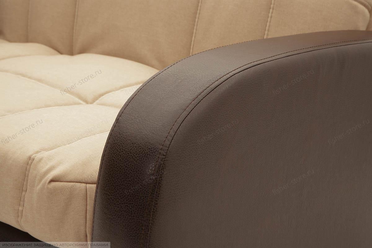 Прямой диван Виа-2 Savana Camel + Sontex Umber Подлокотник