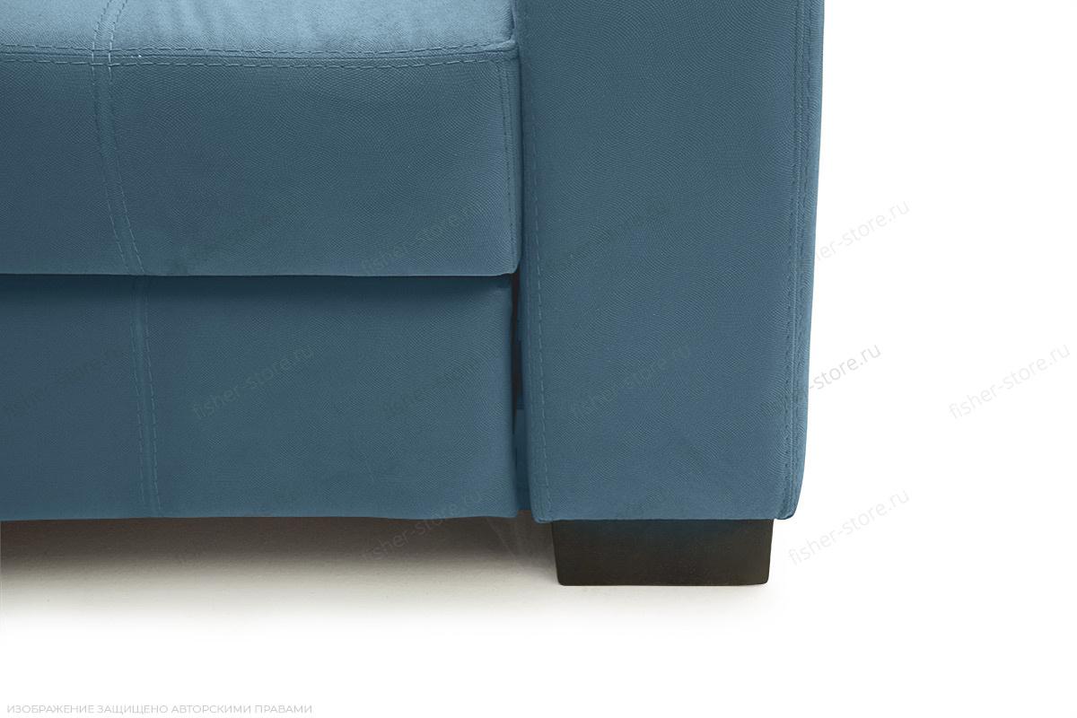 Прямой диван Берлин-2 Maserati Blue Ножки