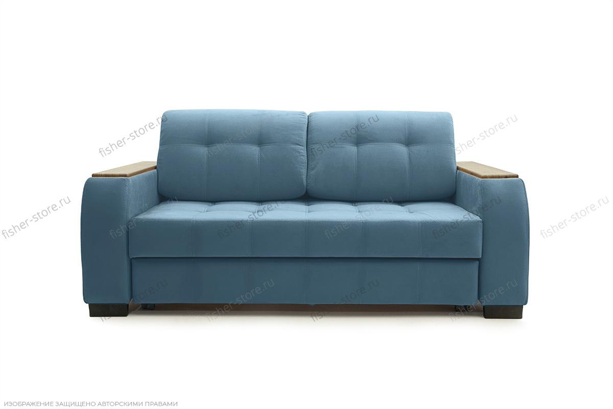 Прямой диван Берлин-2 Maserati Blue Вид спереди