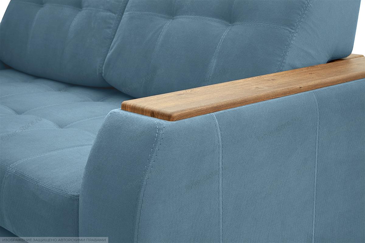 Прямой диван Берлин-2 Maserati Blue Подлокотник