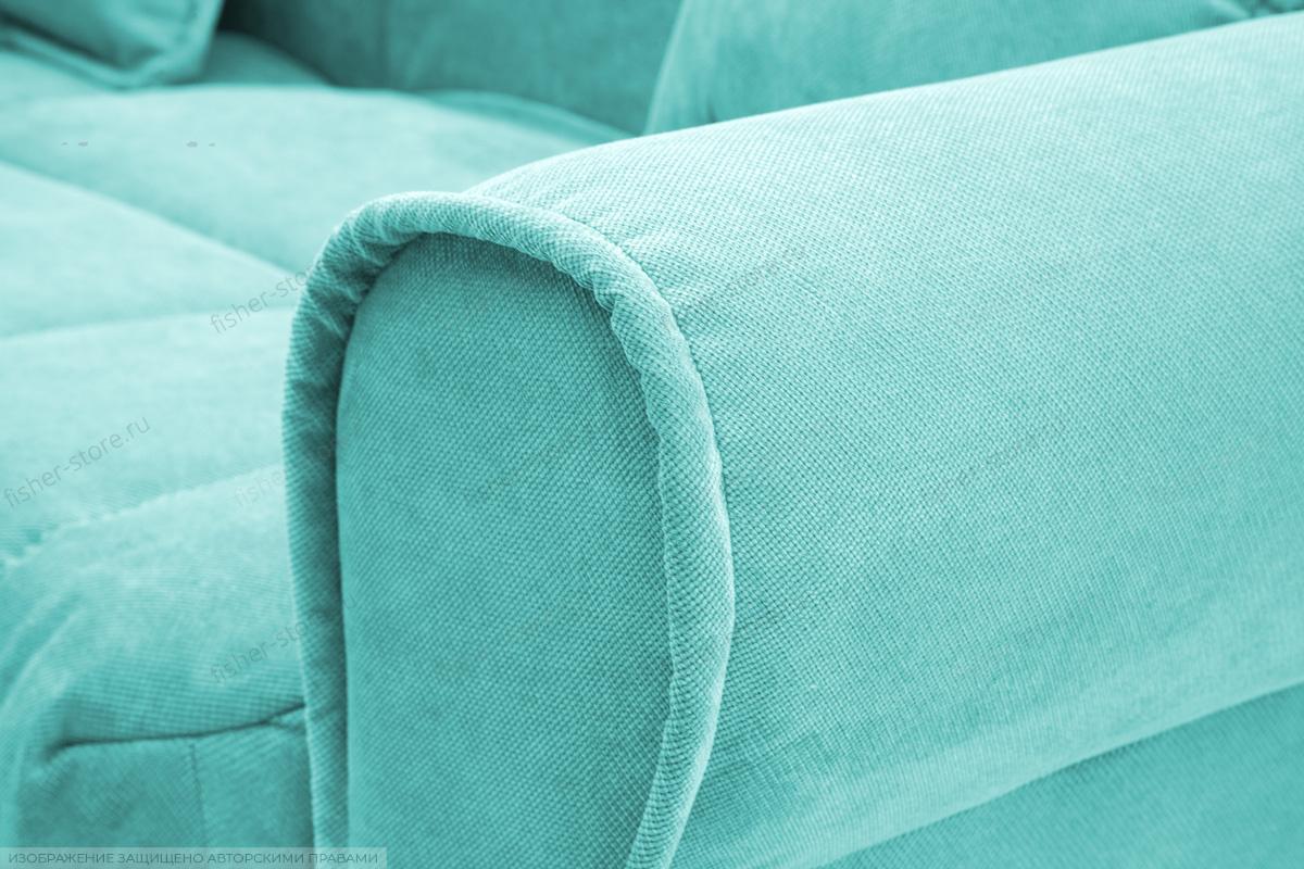 Прямой диван Виа-9 Infiniti Light blue Подлокотник