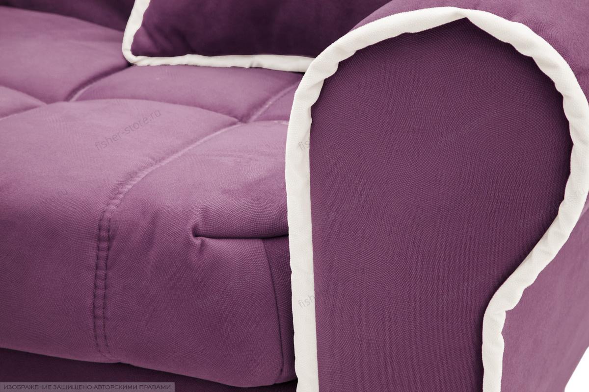 Прямой диван Виа-9 Maserati Purple + Beight Текстура ткани