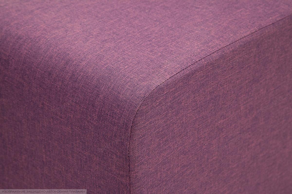 Прямой диван Санремо Dream Violet Текстура ткани