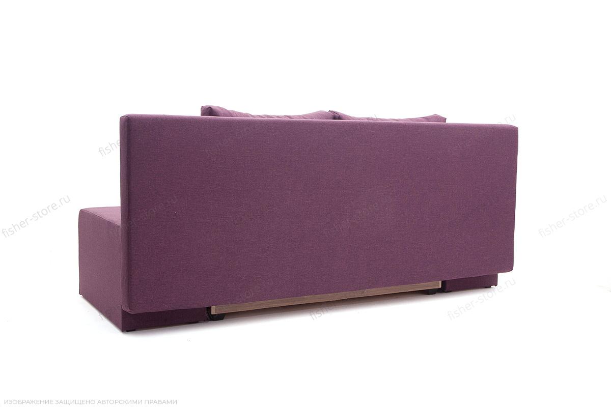 Прямой диван Санремо Dream Violet Вид сзади