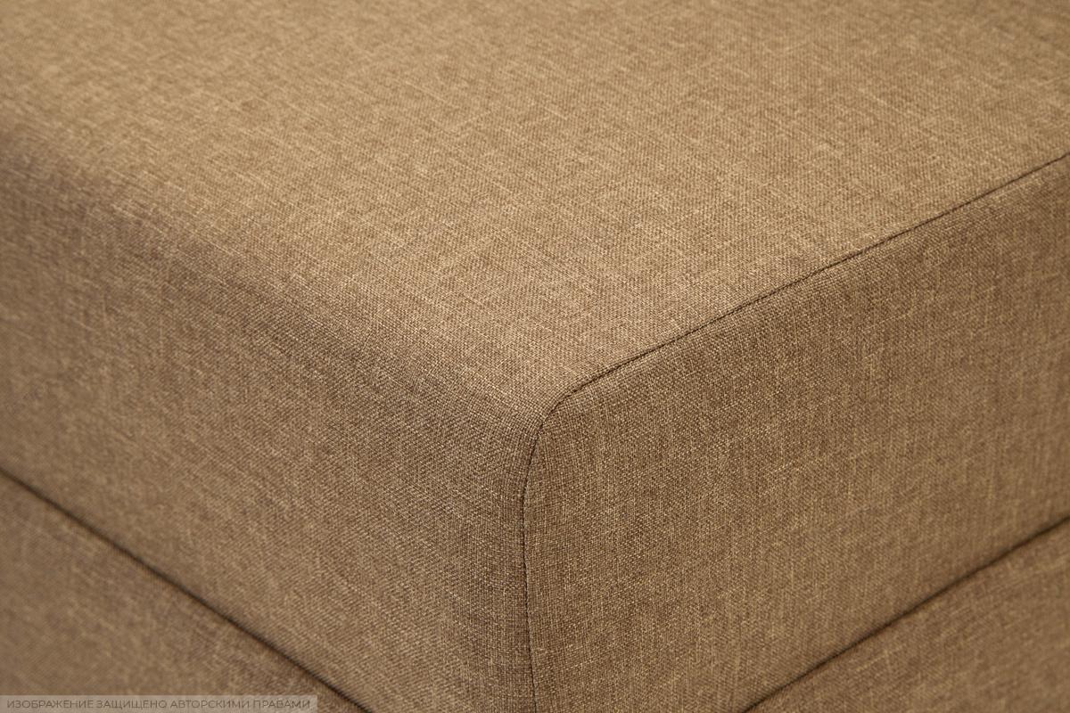 Прямой диван Реал Savana Hazel Текстура ткани