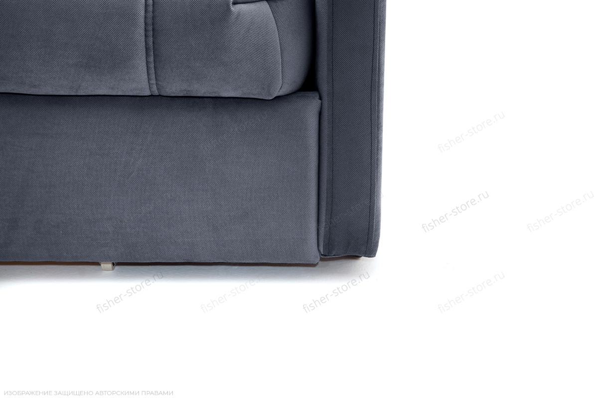 Прямой диван Виа-4 Amigo Navy Ножки