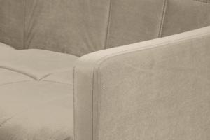 Прямой диван Виа-4 Amigo Bone Подлокотник