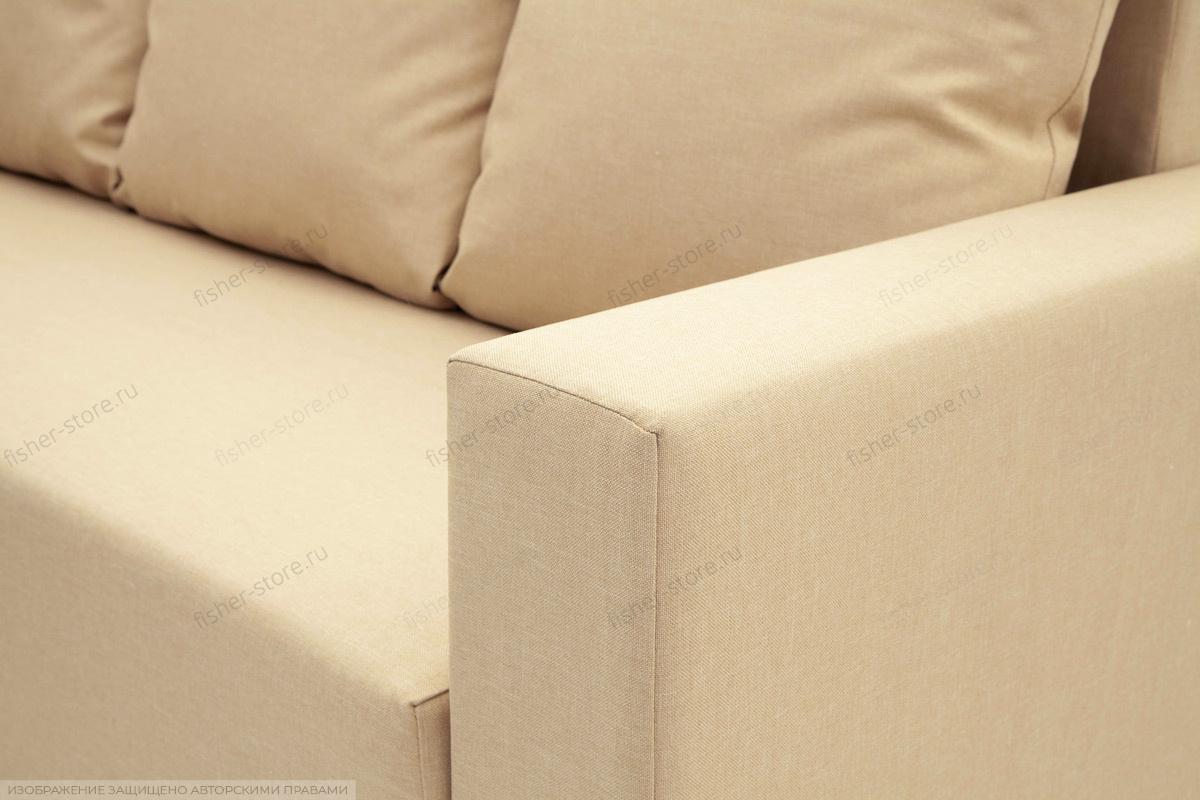 Угловой диван Каир Savana Camel Текстура ткани