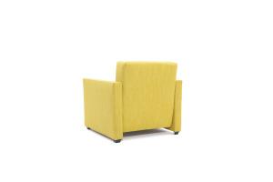 Кресло Этро Orion Mustard Вид сзади