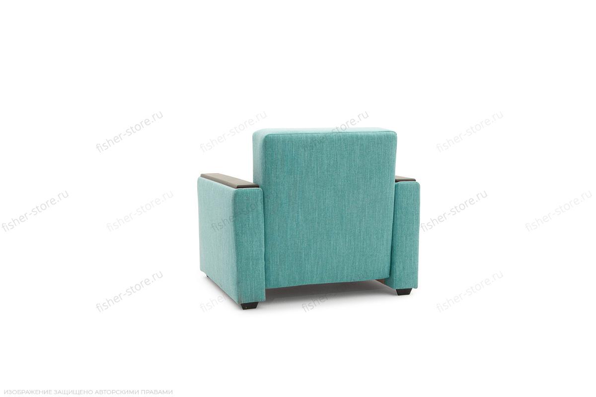 Кресло Этро-2 Oion Blue Вид сзади
