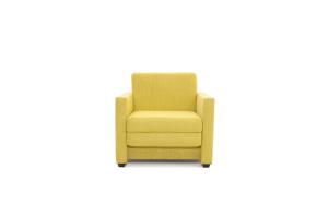 Кресло Этро Orion Mustard Вид спереди