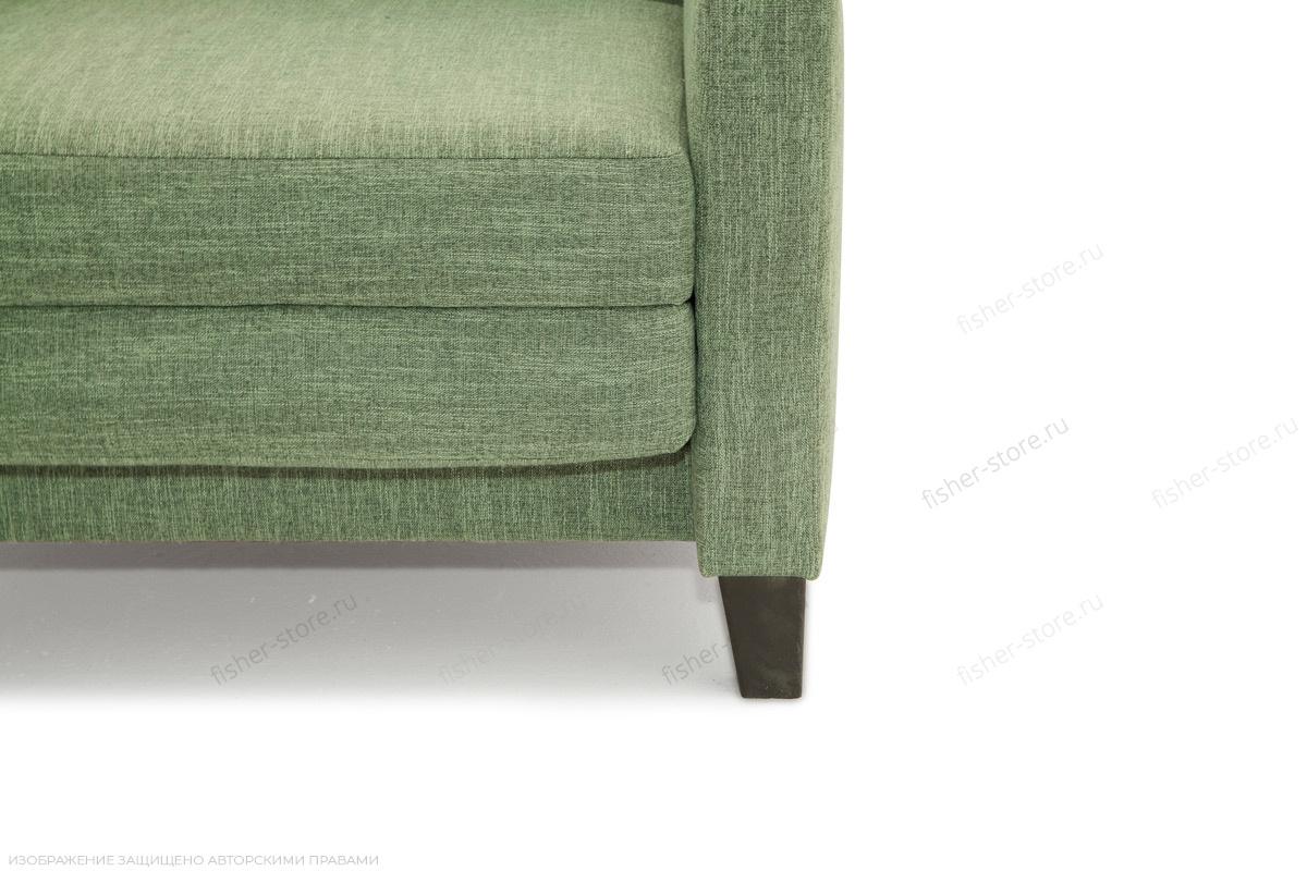 Кресло Этро с опорой №2 Orion Green Ножки