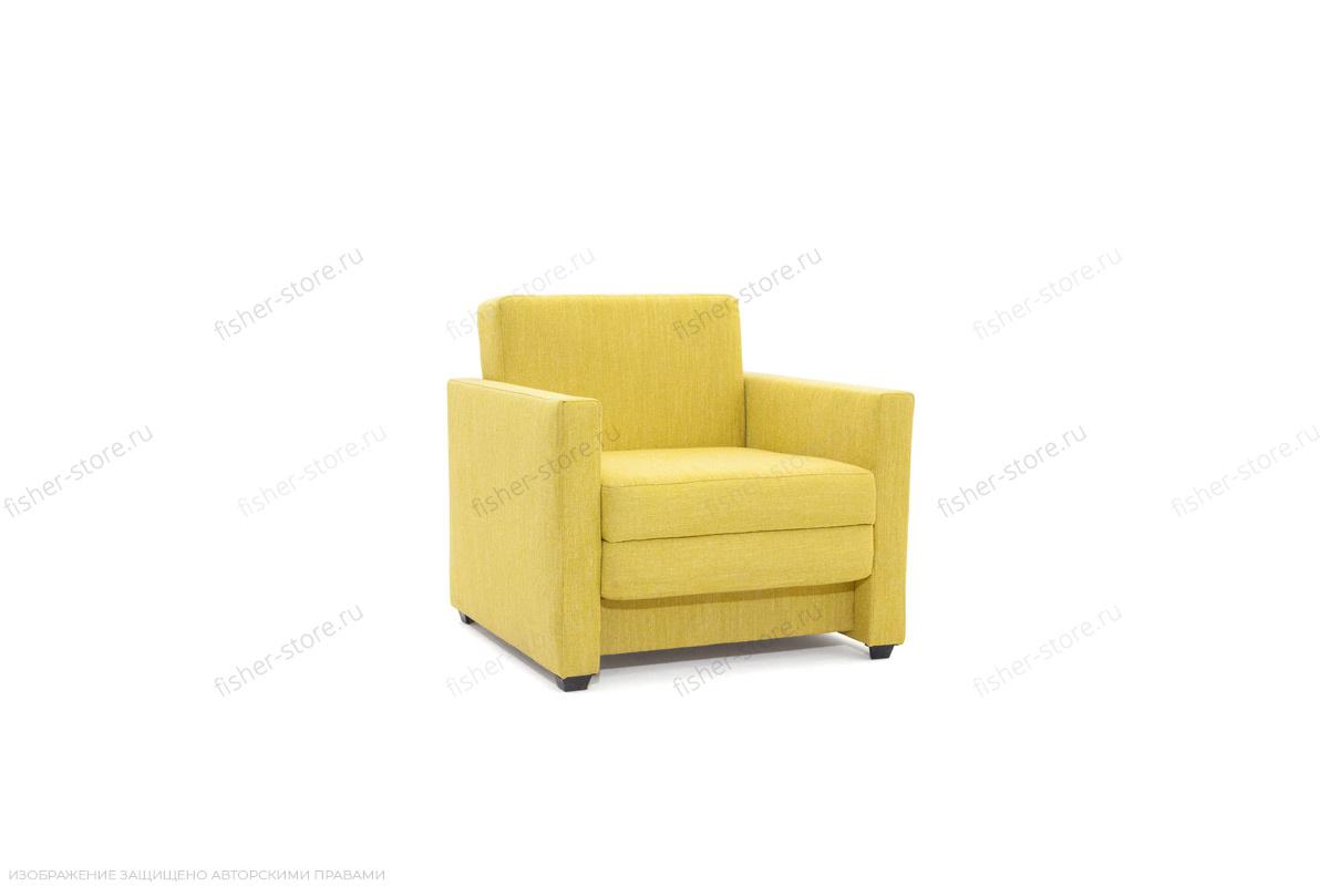 Кресло Этро Orion Mustard Вид по диагонали