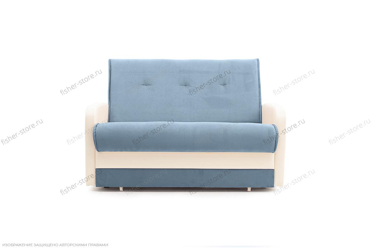Прямой диван Аккорд (120) Amigo Blue + Sontex Milk Вид спереди
