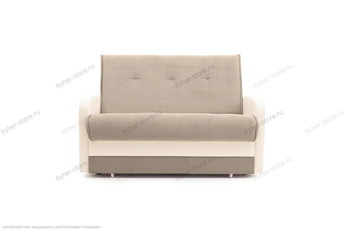 Прямой диван Аккорд (120) Amigo Cream + Sontex Milk Вид спереди