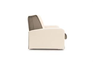 Прямой диван Аккорд (120) Amigo Cream + Sontex Milk Вид сбоку
