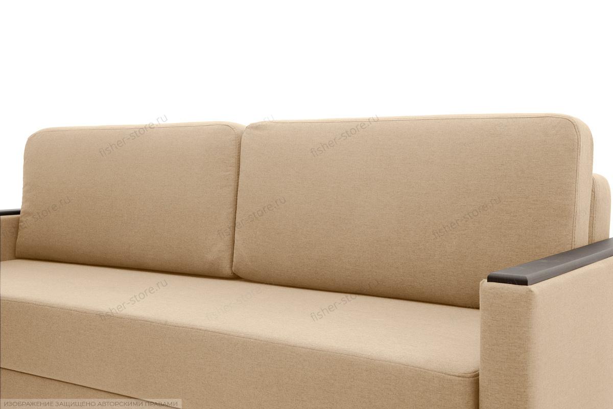 Двуспальный диван Джонас-2 Дрим Дарк беж Подушки