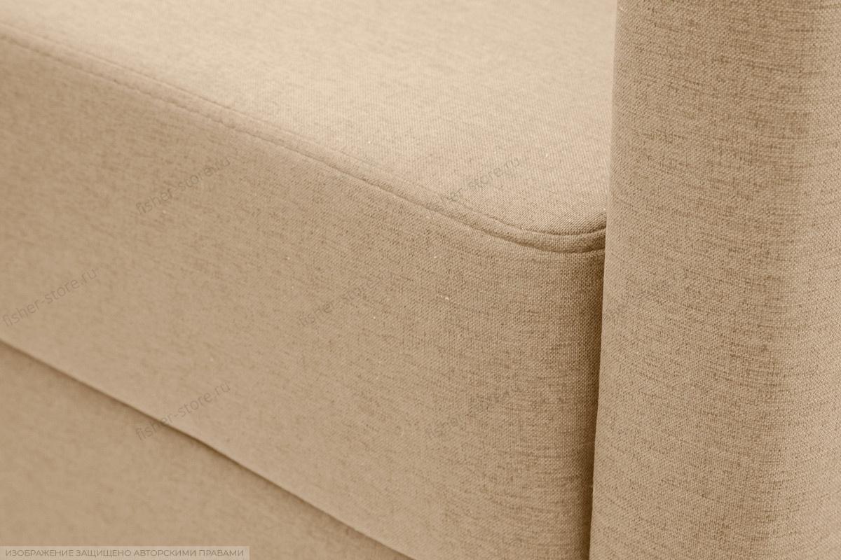 Двуспальный диван Джонас-2 Дрим Дарк беж Текстура ткани