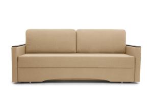 Прямой диван Джонас-2 Дрим Дарк беж Вид спереди
