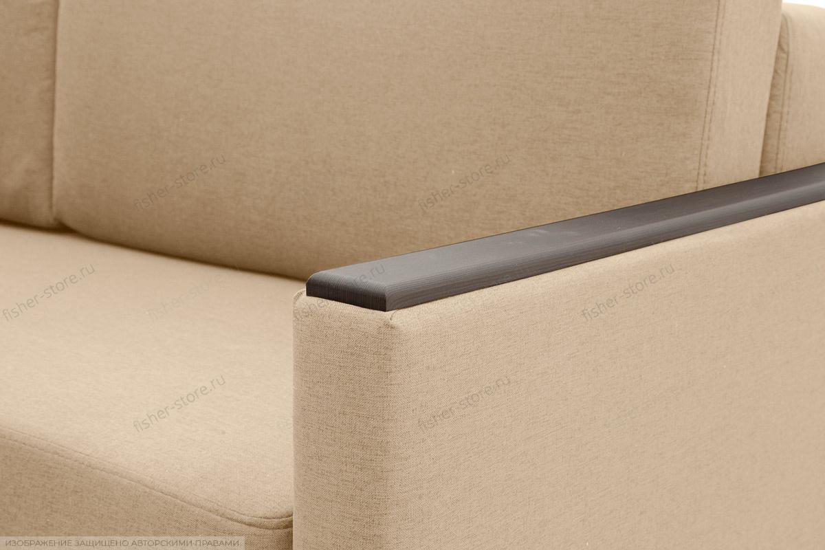 Двуспальный диван Джонас-2 Дрим Дарк беж Подлокотник