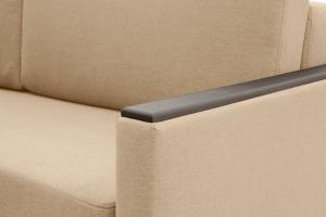 Прямой диван Джонас-2 Дрим Дарк беж Подлокотник